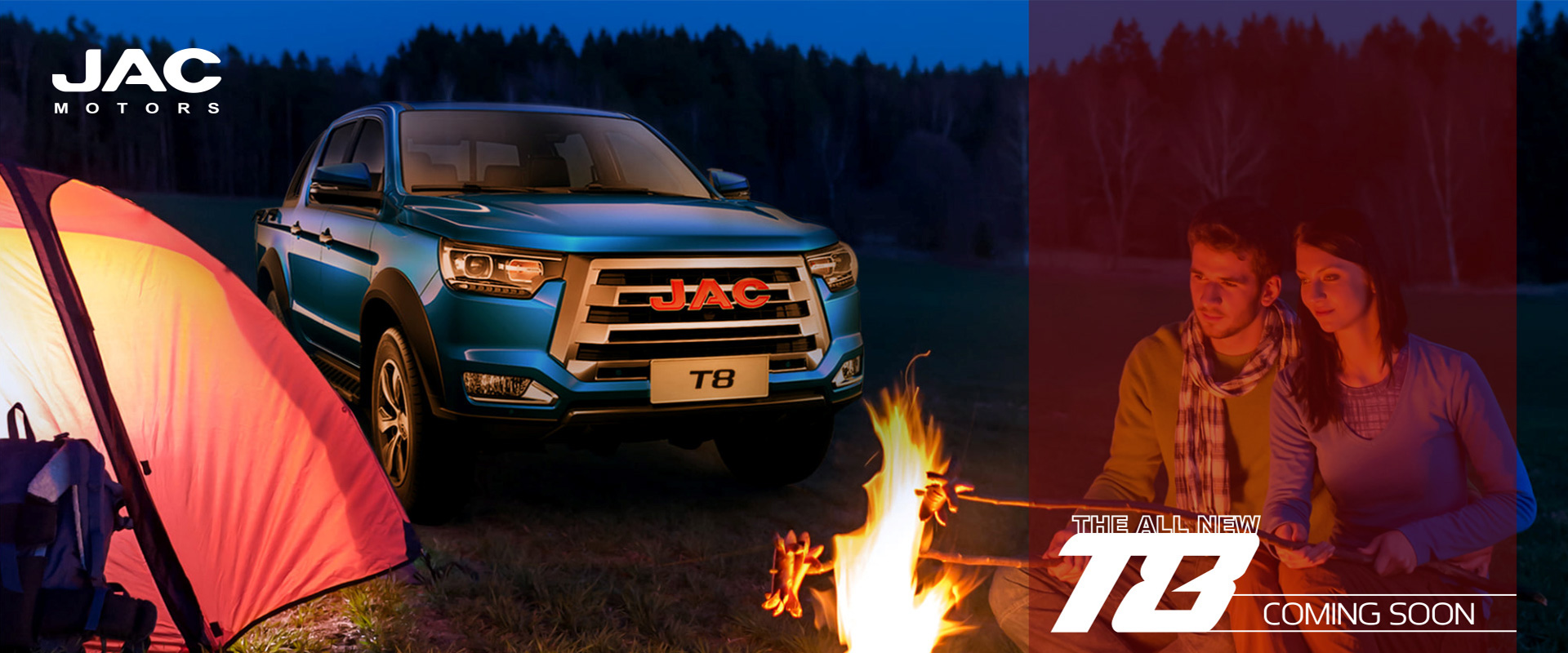 JAC T8 Coming Soon!